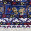 Antique Gabbeh rug