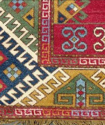 Kazak #6165