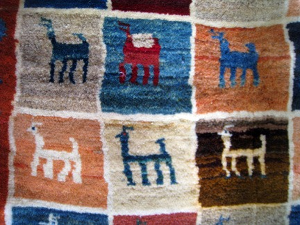 Antique Gabbeh Rug #3191
