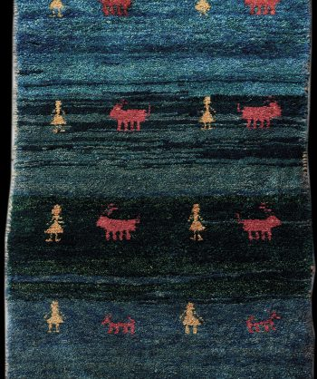 Antique Gabbeh Carpet #7021