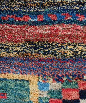 Antique Nomadic Gabbeh Wool Rug