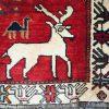 Persian Hunting Rug
