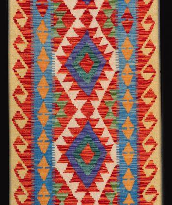 Afgan Chobi Kilim Weaving