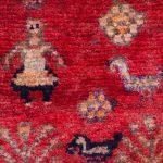 Tribal Koliai Persian Wool Rug
