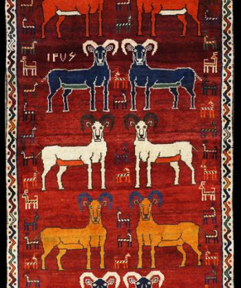 Tribal Hunting Rug