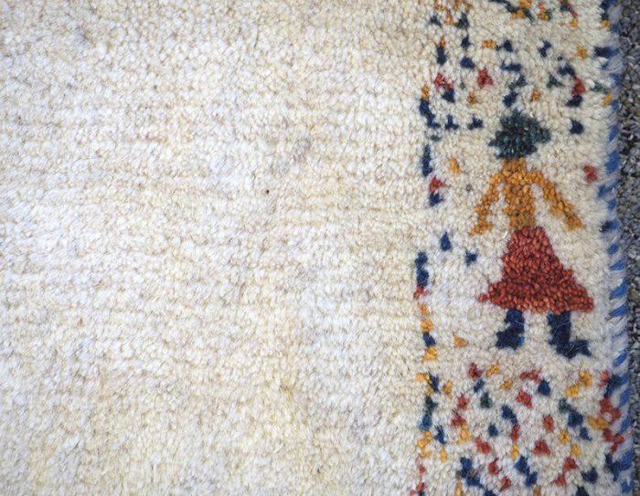 Tribal Persian Rug