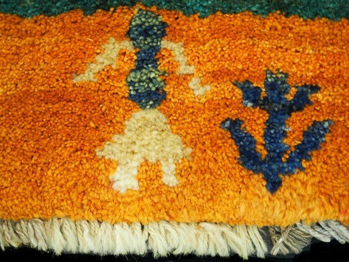 Hand-woven Gabbeh Rug