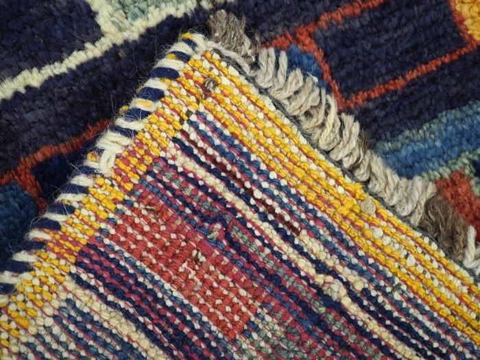 Persian Wool Gabbeh Rug