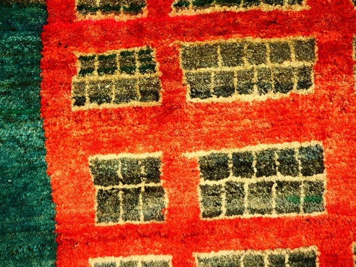 Handmade Gabbeh Tribal Rug