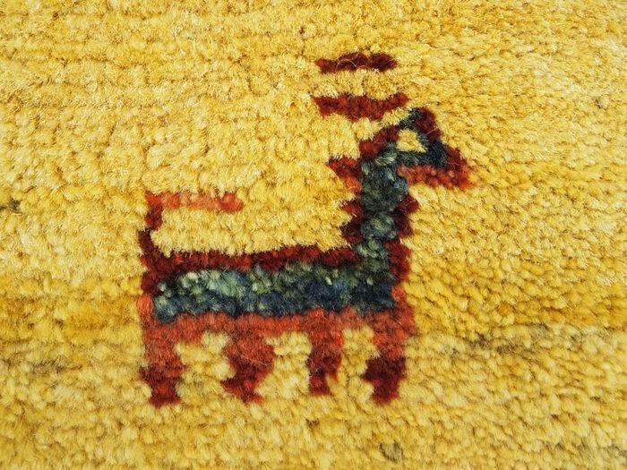 Persian Gabbeh Tribal Rug