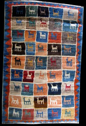 Antique Gabbeh Rug #3191